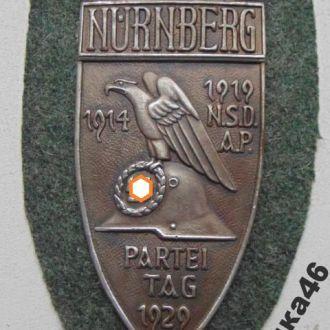 Нарукавный щит NSDAP (копия)