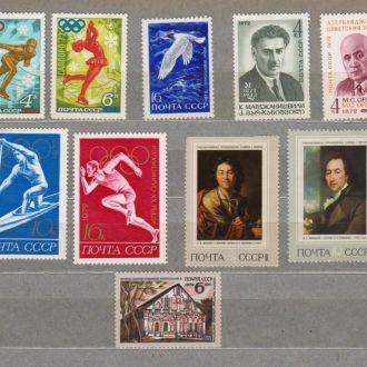 1972  и 1973 гг. = НЕГАШЕНЫЕ МАРКИ СССР = 24 шт.