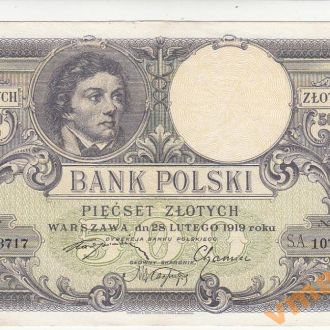 Польша 500 злотых 1919 год СОСТОЯНИЕ