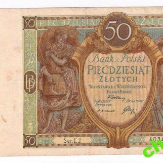 50 ЗЛОТЫХ = 1929 г. = ПОЛЬША