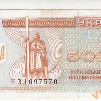 50000 карбованцев 1995 год серия НЗ