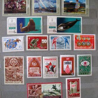 1974 г. = НЕГАШЕНЫЕ МАРКИ СССР = 16 шт.