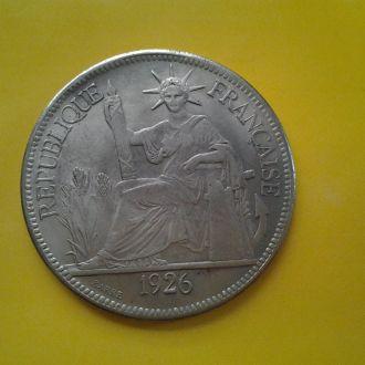Французкий Индокитай 1 пиастр 1926г, копия,большая