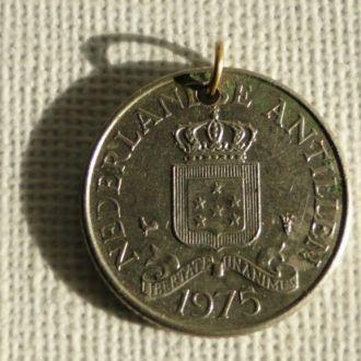 25 центов Нидерланды 1975 г.