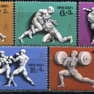 СССР Спорт Олимпийские игры  Москва - 80 Серия MNН