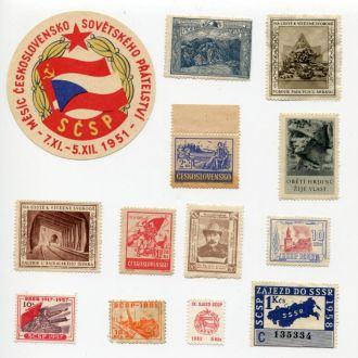 ЧЕХОСЛОВАКИЯ ЧССР 1950 - 1970 НЕПОЧТОВЫЕ