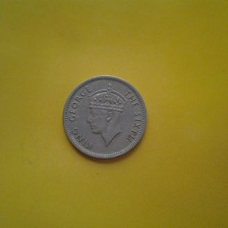 Малая 10 центов 1950 г.
