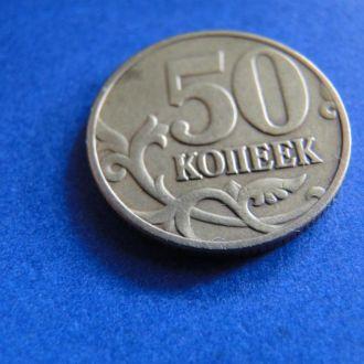 50 коп. 1998