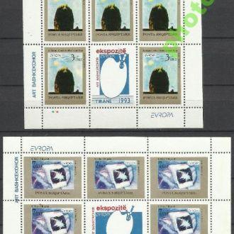 Албания 1993 Европа СЕПТ искусство 2Клб**