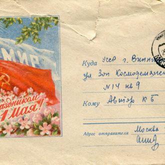 СССР Конверт 1959г  С праздником 1 Мая!