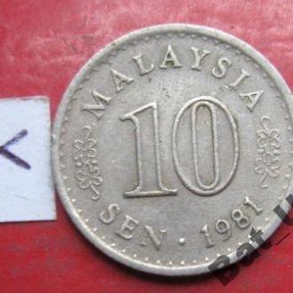 10 сен 1981 г., МАЛАЙЗИЯ.