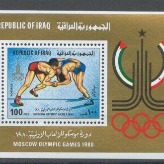 Ирак 1980 Олимпиада Москва бл.**