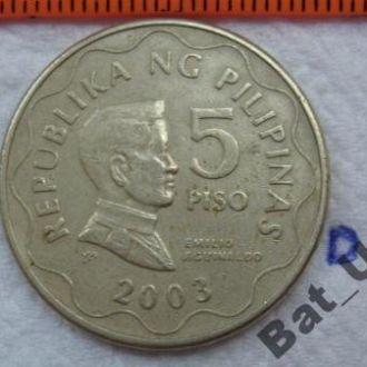 ФИЛИППИНЫ, 5 песо 2003 года.