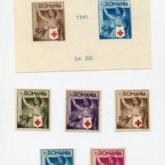 РУМЫНИЯ 1941 КРАСНЫЙ КРЕСТ **/* МЕДИЦИНА