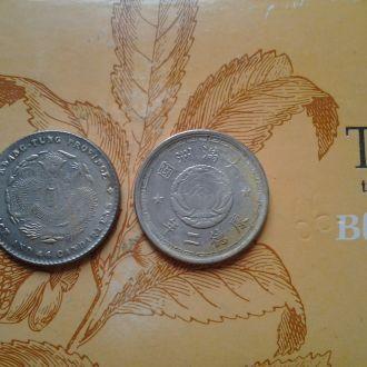 2 Редкие монеты Азии. Посеребренные копии