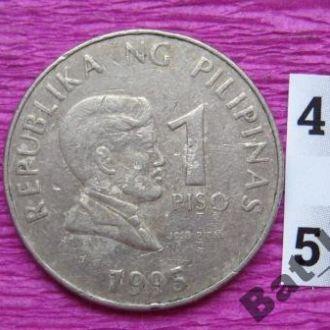Филиппины, 1 песо 1995 года