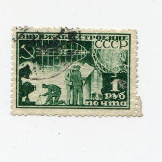 СССР 1931 ДИРИЖАБЛЬ  АВИАЦИЯ ЦЕППЕЛИН 12-14