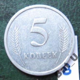 П.М.Р. 5 копеек 2000 г.