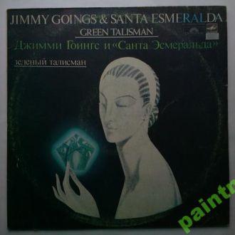 Джимми Гоингс и Санта Эсмеральда.