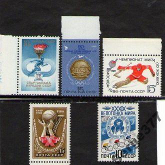 SS 1986. Одиночные марки 1986 г. SP , УГЛЫ!,КЦ80р.