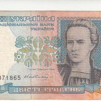 200 гривен 2001 год Гетьман серия замещения ЯЯ