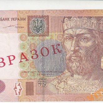 ОБРАЗЕЦ 2 гривны 2004 год Тигипко UNC