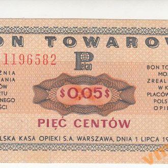 Польша Bon Towarowy  5 центов 1969 год