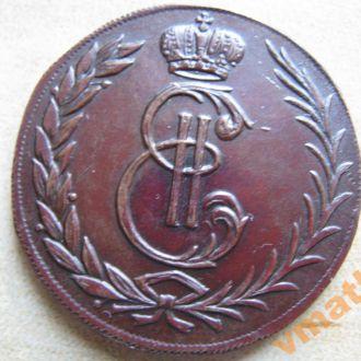 5 копеек 1767 год, монета сибирская, копия