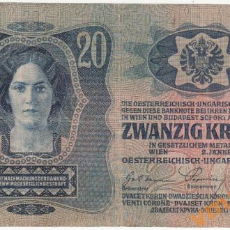 АВСТРО-ВЕНГРИЯ 20 крон 1913 год СОСТОЯНИЕ