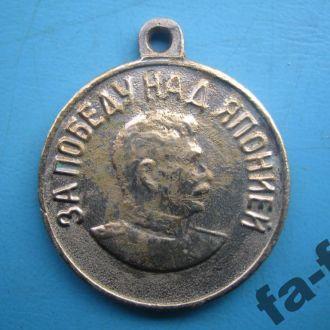 Медаль За Победу над Японией Копия Брак
