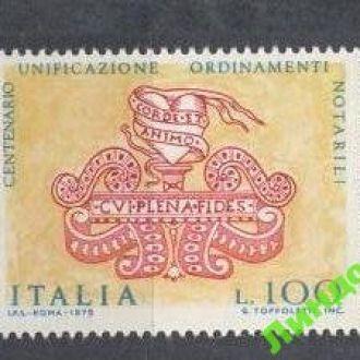 Италия 1975 нотариус печать сердце ** о