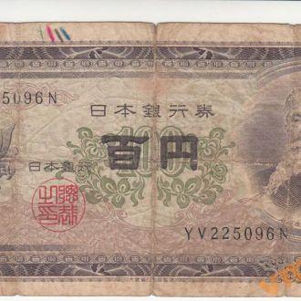 Япония 100 иен 1953 год