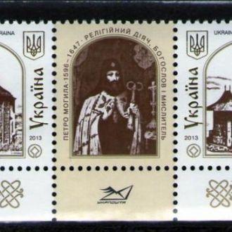 YY 2013 г. сцепка Украина-Румыния, храмы, УГОЛ!