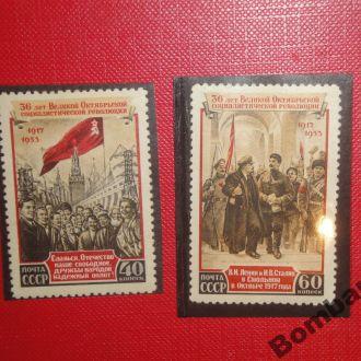 СССР №1679-80