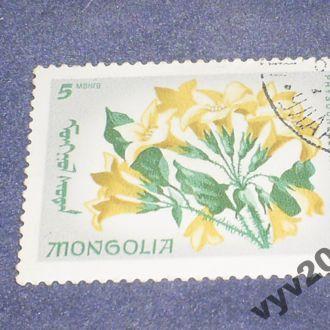 Монголия-1966 г.-Цветок