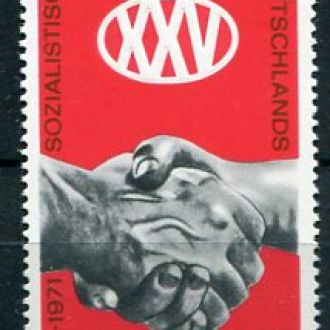 ГДР ФРГ лот 15