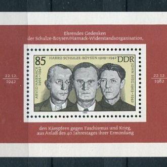 ГДР ФРГ лот 17