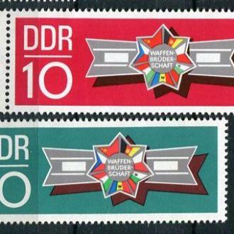 ГДР ФРГ лот 20