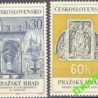 ЧССР 1966 Пражский Град религия архитектура ** о