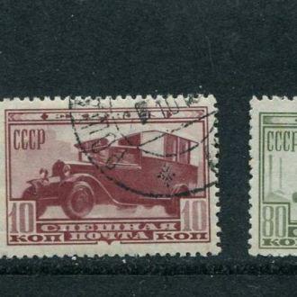 СССР 1932 год серия гашеная Спешная почта