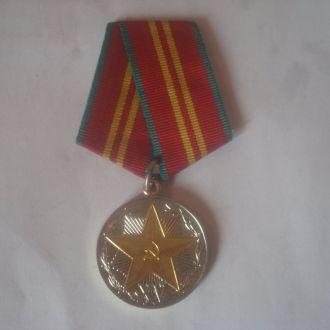 Медаль 15 лет Безупр. Службы КГБ  СССР