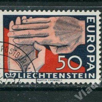 Лихтенштейн 1962 год Одиночка гаш. ЕВРОПА Септ
