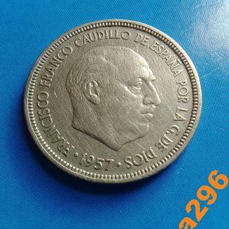 Испания 1957 год монета 5 песет