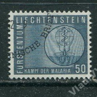 Лихтенштейн 1962 год Одиночка гаш. Малярия