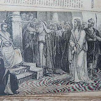 Старинная книга Жизнь Спасителя Мира  гравюры