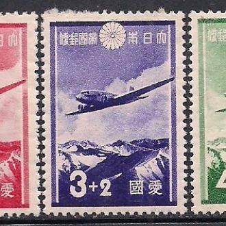 ЯПОНИЯ 1937 АВИАЦИЯ ПОЛНАЯ СЕРИЯ MH 13 ЕВРО