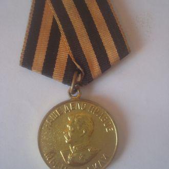 Медаль За Победу над Германией (военкомат)