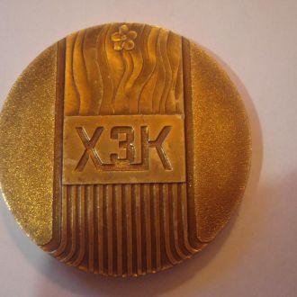 Медаль настольная Завод кондиционеров