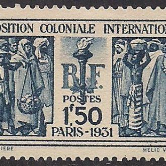 ФРАНЦИЯ 1931 ПОЛНАЯ MH 65 ЕВРО