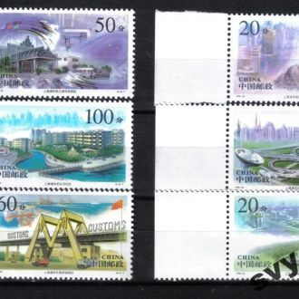 Ландшафты, архитектура полная серия 1996-26 MNH